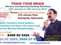 Memory and Speed Reading Workshop during Pongal Holidays